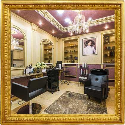 парикмахерская на Тушинской
